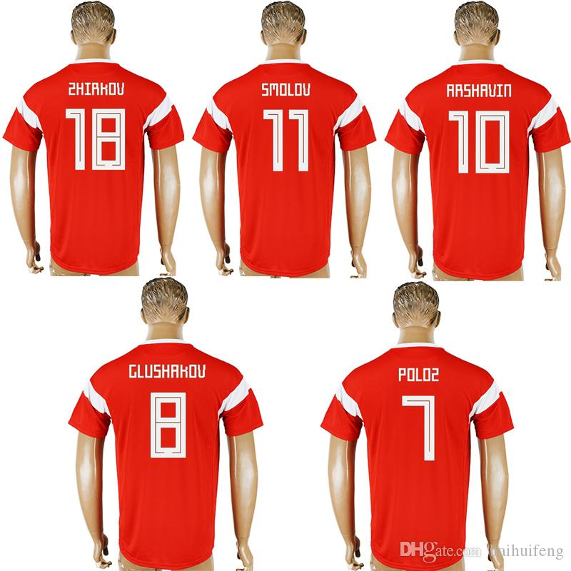 2018 World Cup Russia Soccer Jerseys Home Red Football Uniform 22 ... 14325751bc