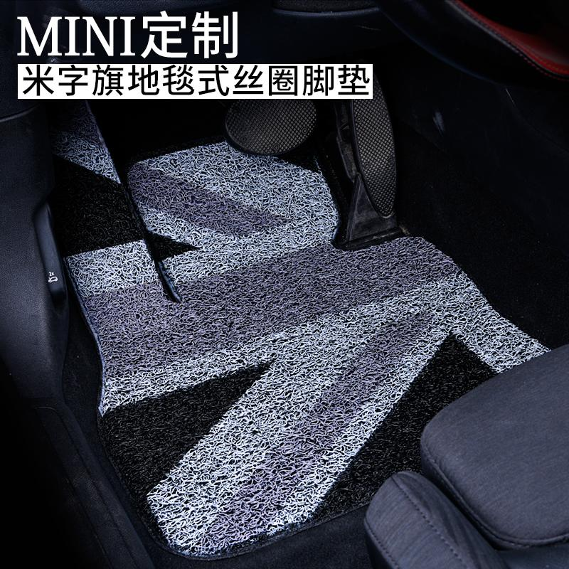 2019 Brand New Wire Mat Black Union Jack Style Floor Mat For Mini