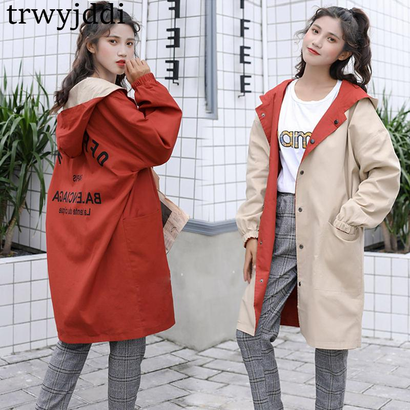 e08a2b586 2019 2018 New Spring Autumn Plus Size Women S Two Sides Wear Hooded ...