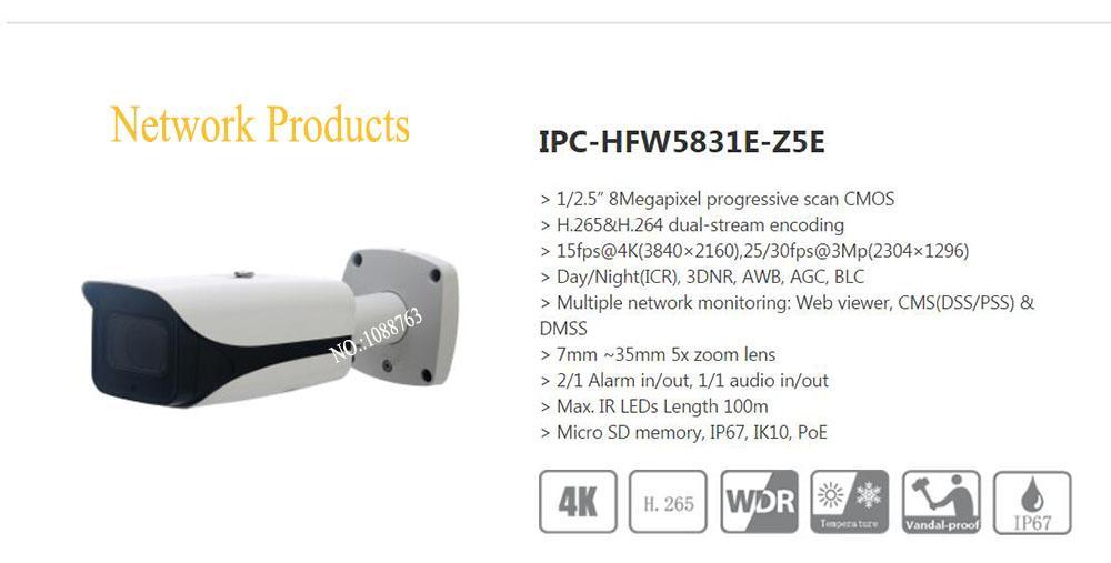IPC-HFW5831E-Z5E