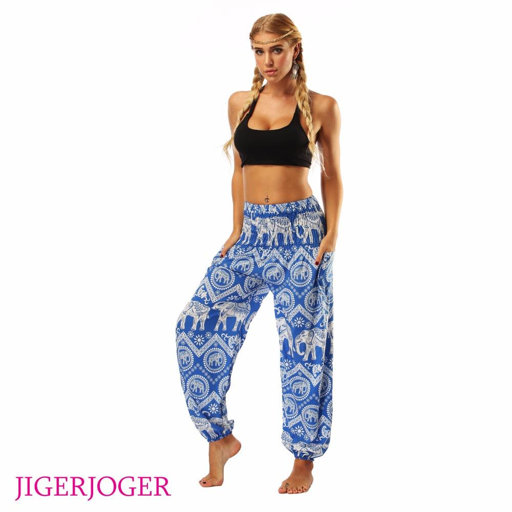 49c72c16fc022 2019 JIGERJOGER Blue White Elephant Printed High Waistband Pocket Straight  Loose Yoga Leggings Lounge Fitness Outfits Pants Bloomers From Lookest, ...
