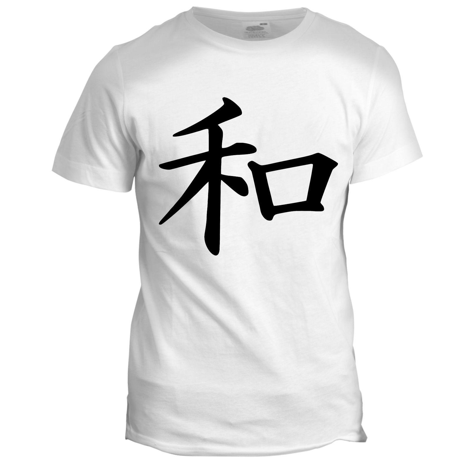 Japanese Peace Sign Kanji Symbol Kung Fu T Shirt Cheap T Shirts