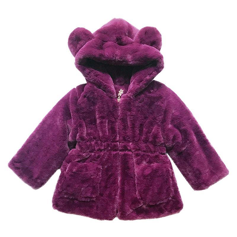 5c778eb0ff836 Acheter Nouveaux Vêtements Pour Enfants Filles Longue Section Hiver Épais  Laine Peluche Herbe Veste En Cuir Manteau Enfants Femelle Bébé Hiver De   36.31 Du ...