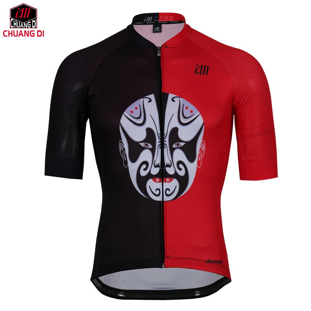 Men Cycling Jersey Short Sleeve Breathable Ropa Ciclismo Outdoor ... a378ac0c3