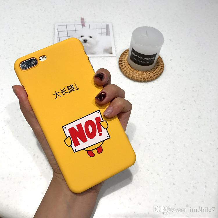 애플 아이폰 7 전화 쉘 iphone6 6S / plus 보호에 대 한 한국어 만화