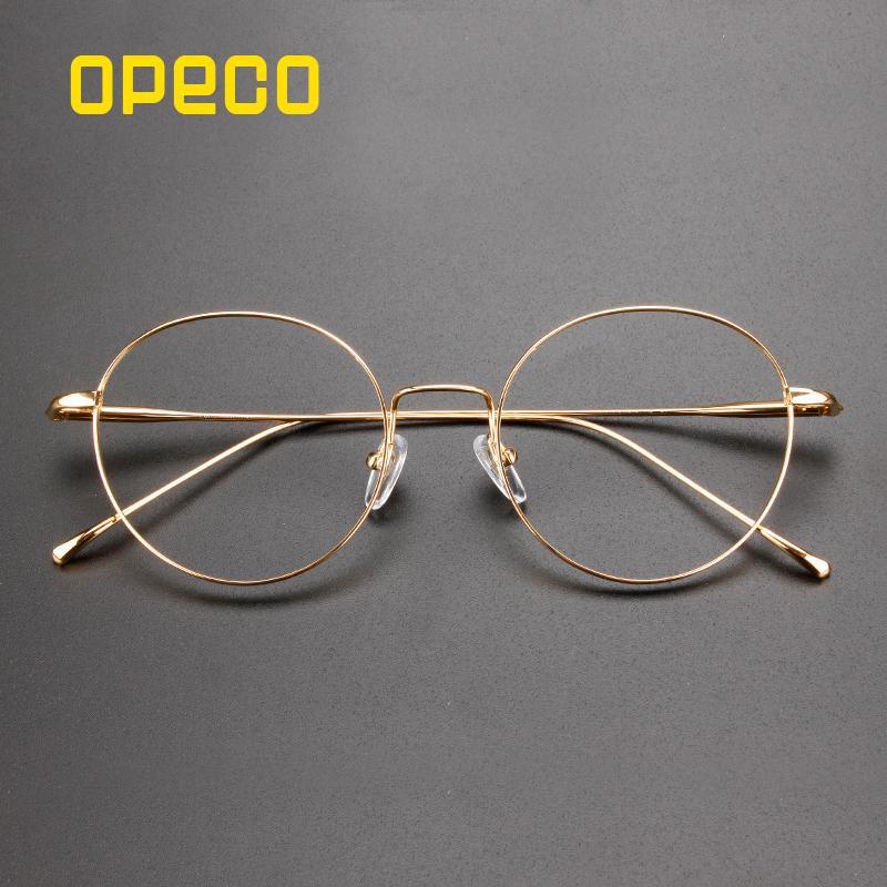 36411085c Compre Opeco Mulheres Titânio Puro Reto Rodada Óculos De Armação Rx Capaz  Óculos Feminino Aro Cheio Peso Leve Miopia Eyewear Óptico De Kuchairly, ...