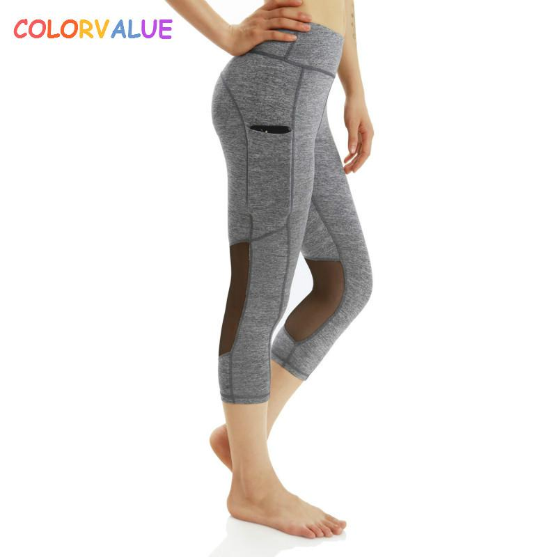 24817bf9380b0 value Quick Dry Fitness Yoga Capri Pants Women Sexy Mesh Gym Leggings High  Waist Jogger Running Tights With Phone Pocket From Masn, $23.03 | DHgate.Com