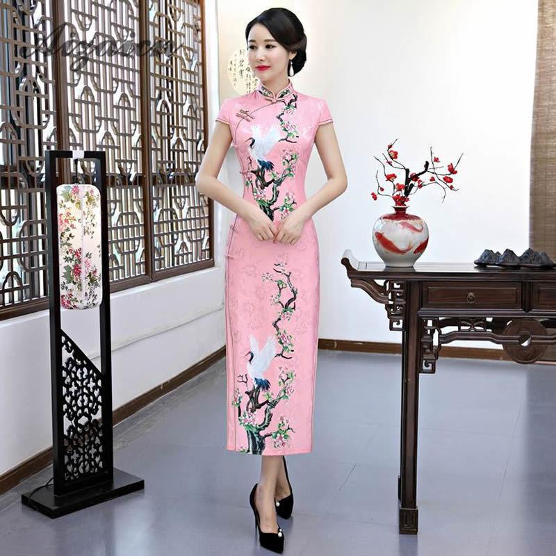 34cf8eb34 2019 Hot Pink Wedding Cheongsam Oriental Silk Dress Chinese Traditional  Women Elegant Qipao Long Party Dresses Evening Gown China From Douban, ...