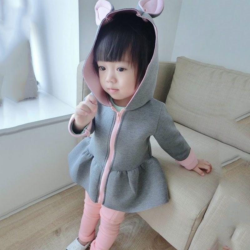 MCAGTZ Spring autumn girl coat Baby air cotton jacket bunny ears coat girl's clothes girls coat gift to children