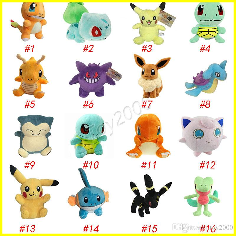 Plush Dolls Ball 20cm Stuffed Pikachu Plush Toys Leafeon Glaceon Eevee Jolteon Vaporeon Flareon Espeon Umbreon stuffed animals surprise doll