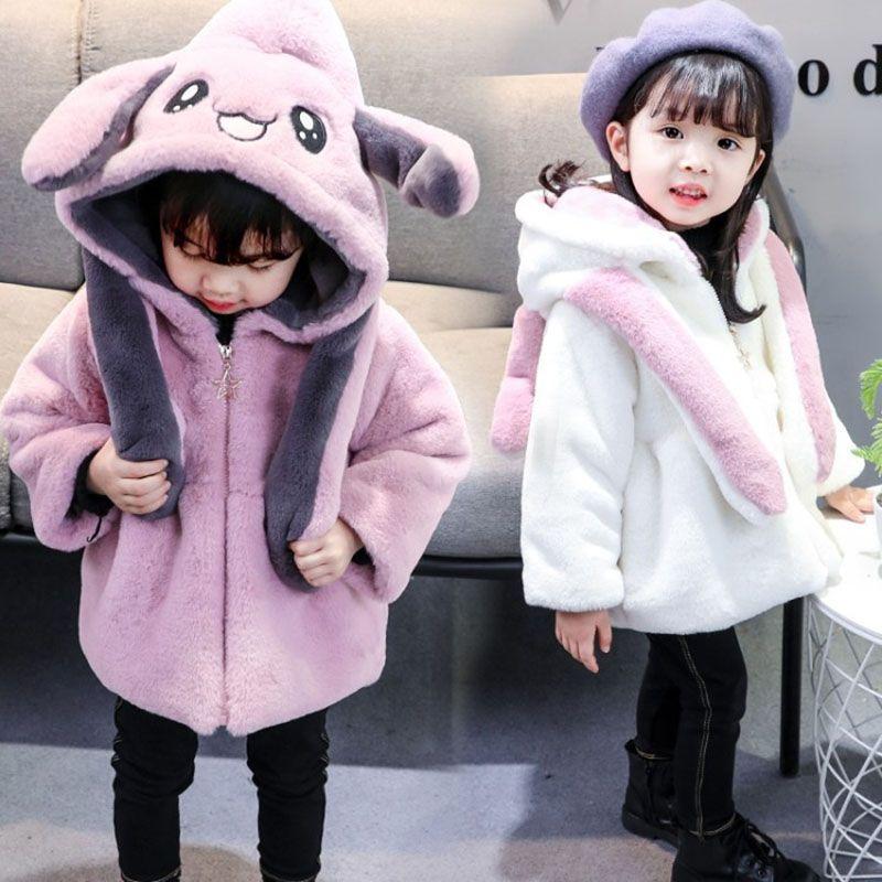 4c27f7279 Baby Clothing Tik Tok Dancing Rabbit Cute Bunny Ears Cartoon Parka ...