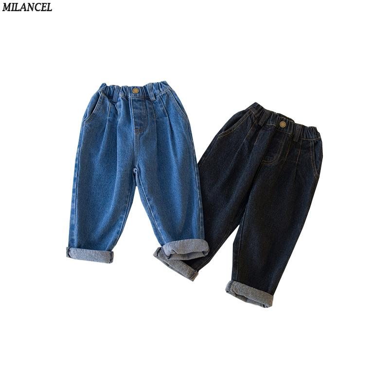 MILANCEL 2018 New Children's Jeans Harem Style Boys Jeans Kids Denim Pants Solid Girls Clothes Brief Jeans For Girls