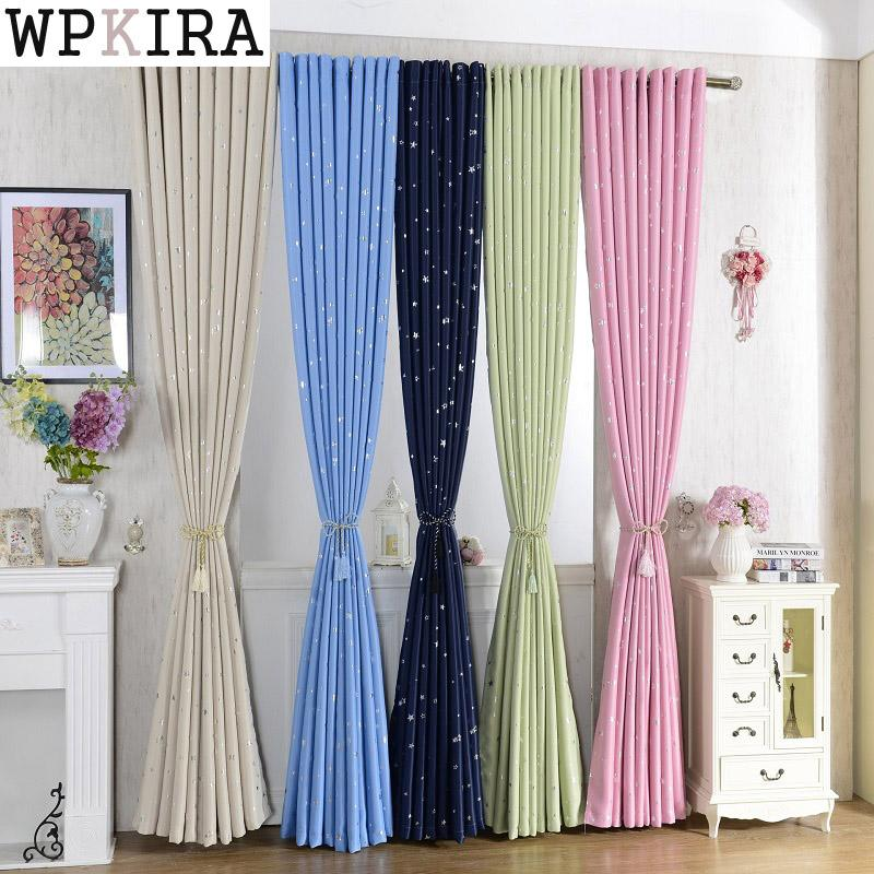 2019 Shiny Stars Children Cloth Curtains For Kids Boy Girl Bedroom ...