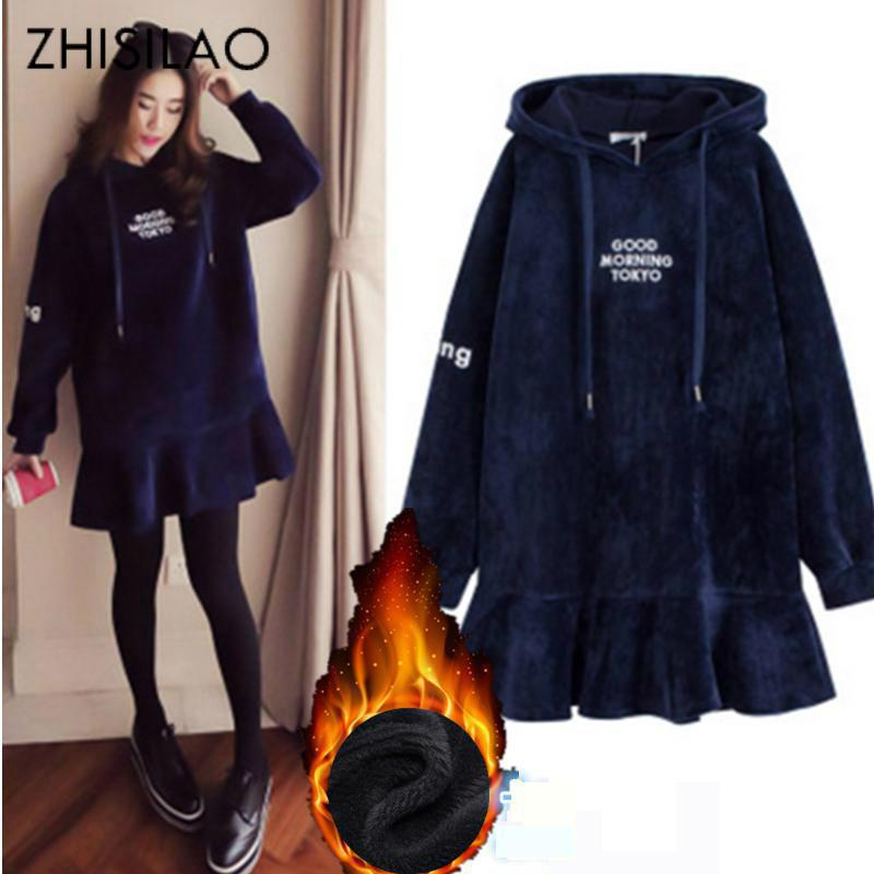 c6b2f283df1a 2019 Autumn Winter Warm Dress Women Thick Velvet Fur Dress Loose Plus Size  Pullover Hoodies 2018 Mujer Casual Dresses From Yyliang, $42.05 | DHgate.Com