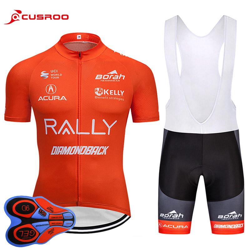 4264d9726 2018 Orange Team Summer Pro Sporting Racing UCI World Tour Pro ...