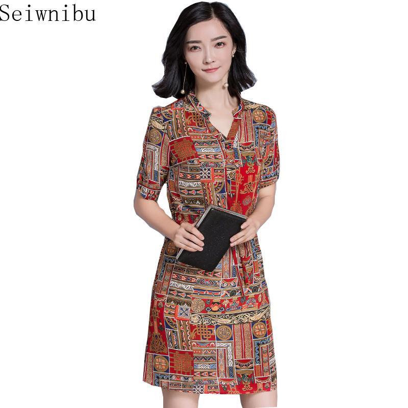 2018 Seiwnibu Real Silk Dress 2018 Women Spring Vintage Straight