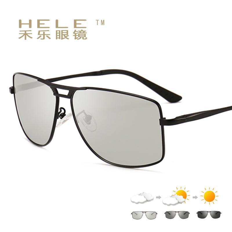 b3f4a2aa4ea Pilot Sunglasses Photochromic Polarized Sunglasses Metal Frame Oversized  Black Glasses Clearance Sale Items Futuristic Fishing Electric Sunglasses  Fastrack ...