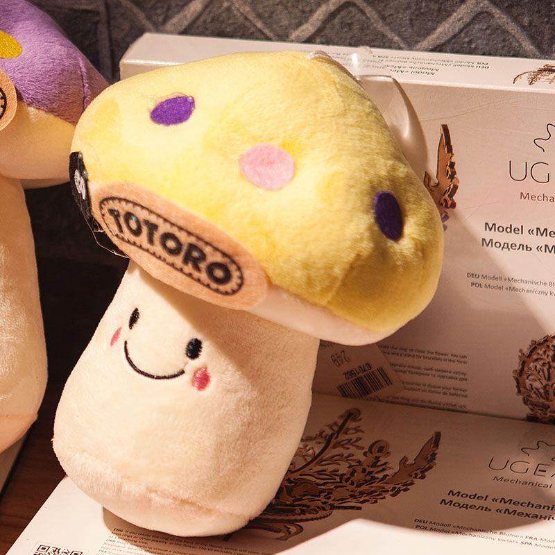 20cm Korea cute cartoon color mushrooms Plush Toys Stuffed Animals Dolls Kids Toys for Children Birthday Gifts Party Decor Soft Toys