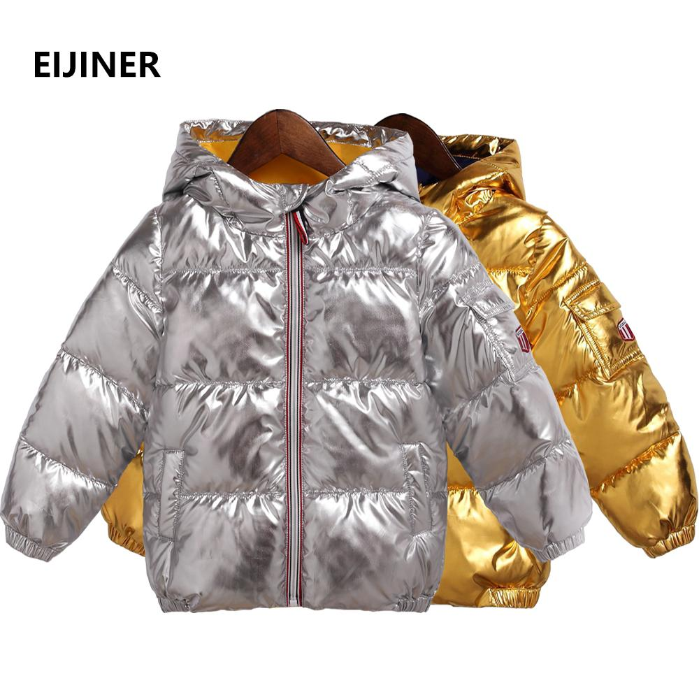 56cd16fa2a95 Children Winter Coats Jackets 2018 New Gold Silver Kids Jackets ...
