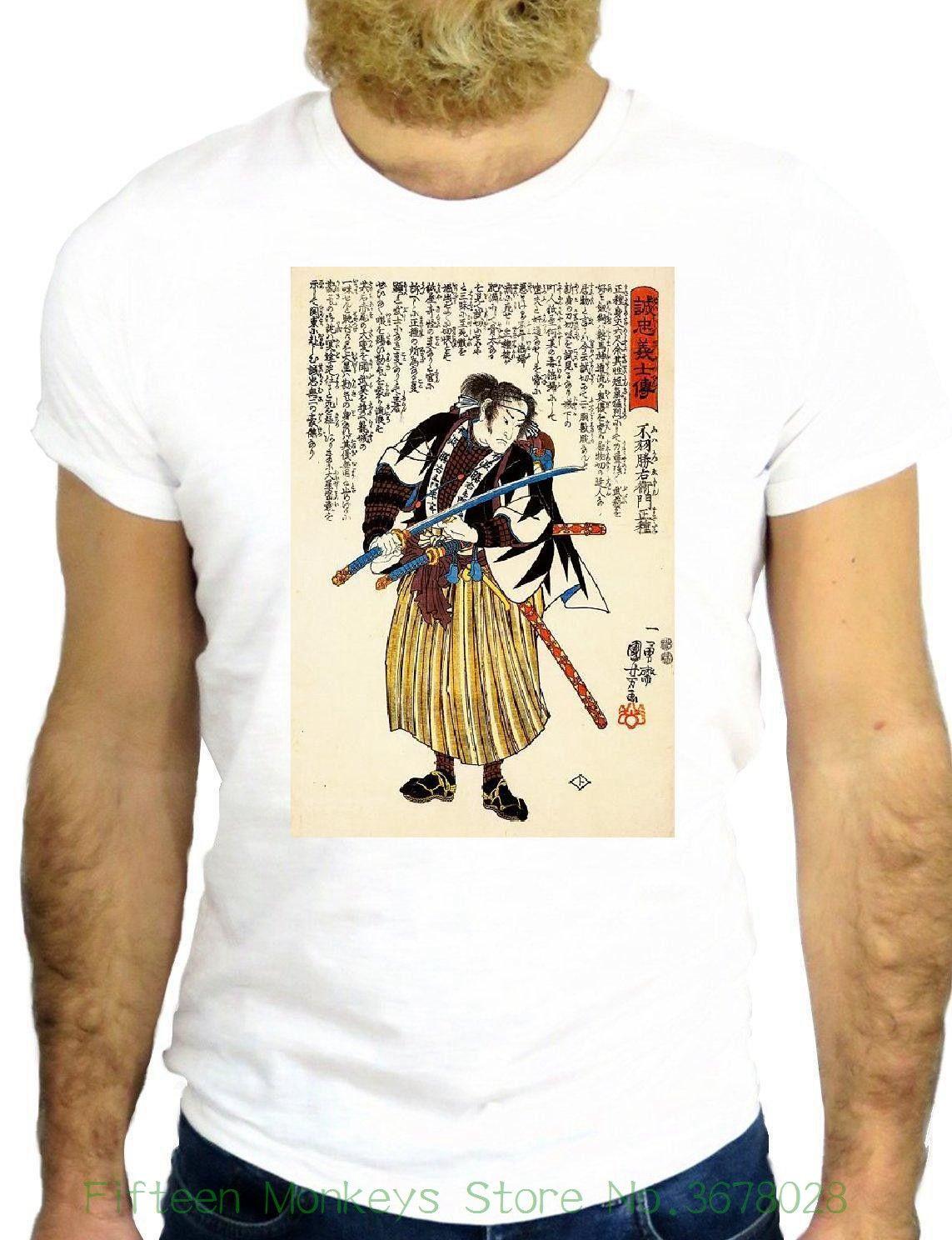 633a3f2e4290 Print T Shirt Men Summer T Shirt Jode Z1806 Japan Manga Cartoon Lady Funny  Cool Fashion Nice Ggg24 Funny Print T Shirts Shopping T Shirt Online From  ...