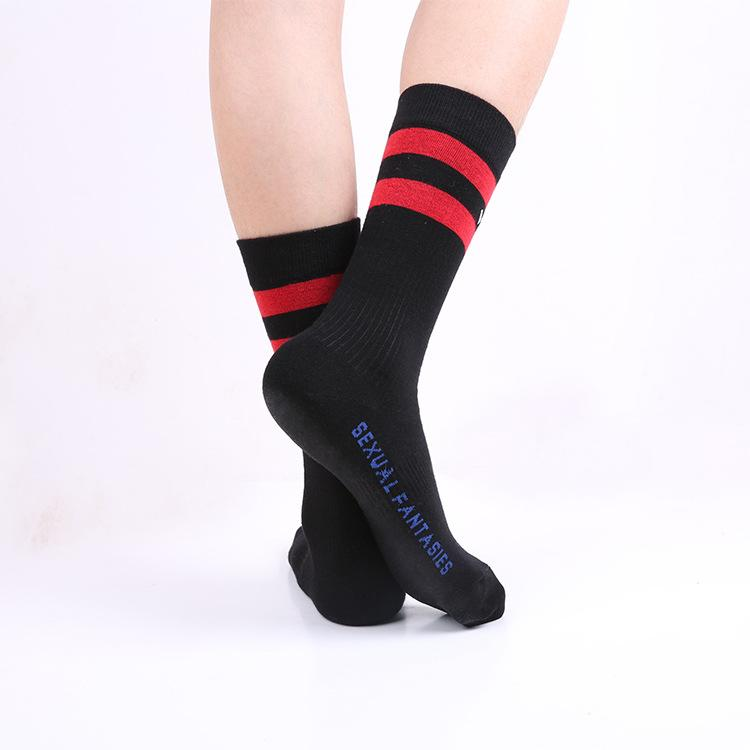 bd8346b8da7 2019 2016 For Men Women Vetements Socks Black White Calf Stockings Double  Rod Combed Off Cotton Medium Tube Female Socks VT White Socks From  Wenzhou8
