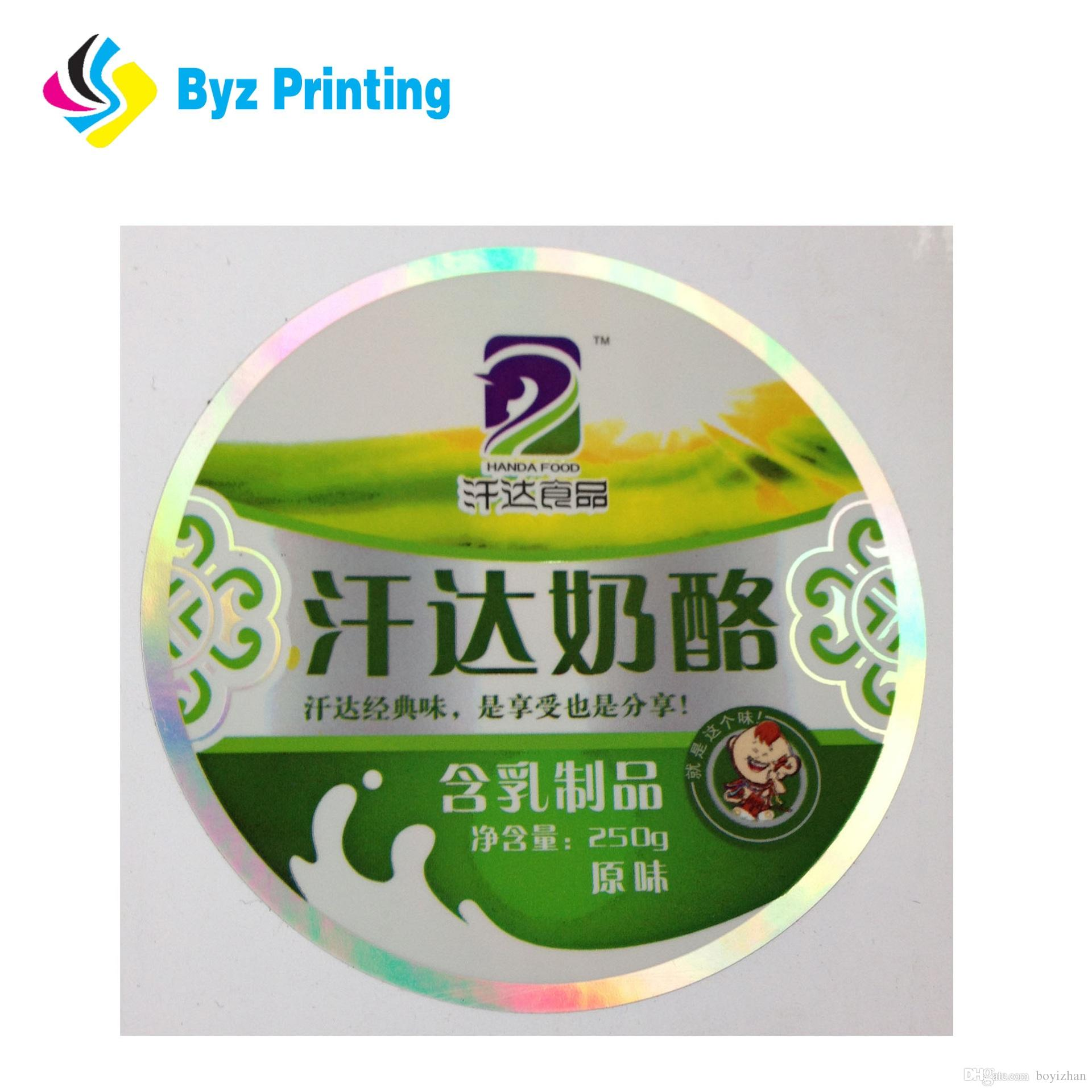 2019 wholesale high quality colorful printing glossy paper labels permanent adhesive round sticker roll custom paper sticker label from boyizhan