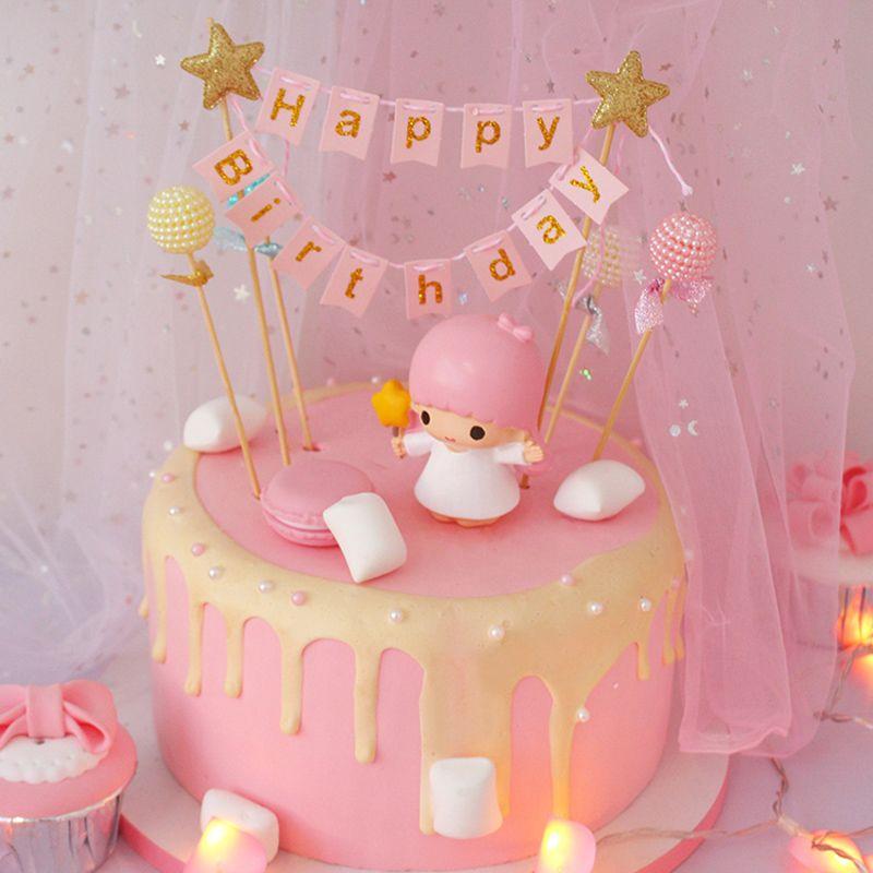 2019 Sweet Pearl Ball Happy Birthday Cake Topper Birthday Cake