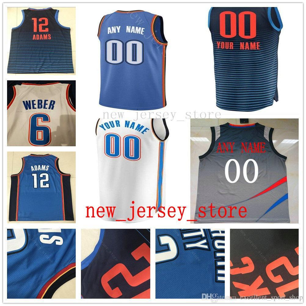 online store 5f301 e2ac4 wholesale dennis schroder jersey cheap ece5d 2beb7