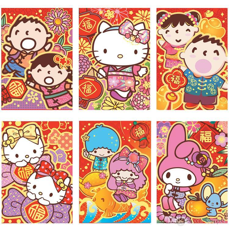 Cartoon Hello Kitty My Melody Twins Stars Chinese New Year Marriage