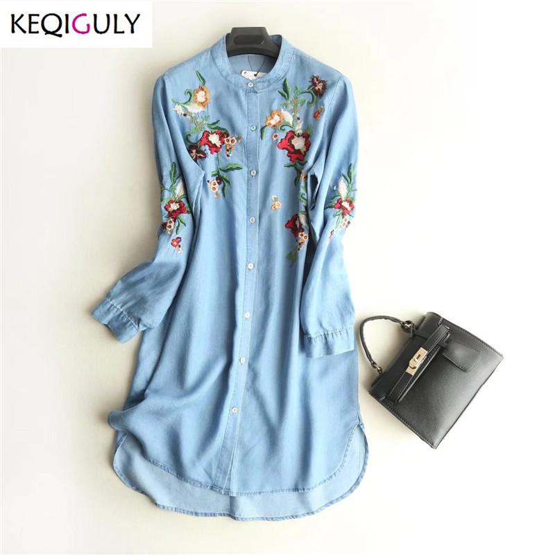 8d194a65578 2019 2018 Tencel Denim Shirt Women Stand Neck Mid Long Jeans Shirt Colorful  Flower Embroidery Long Sleeve Casual Loose Soft Tops From Beke