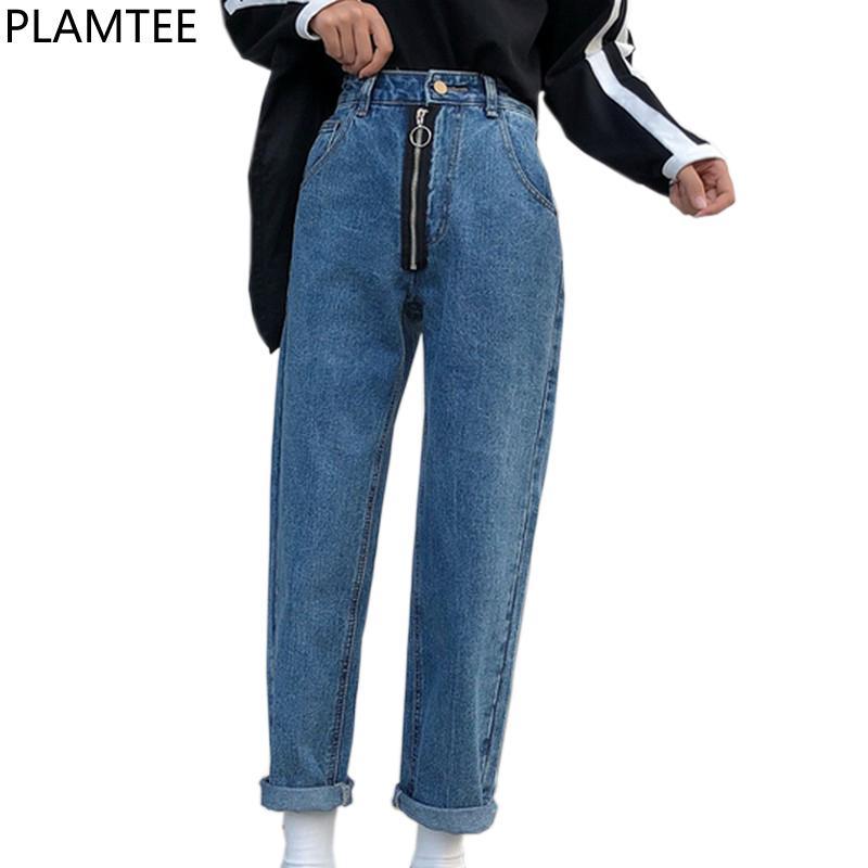 5cd2d572c68 2019 Wholesale PLAMTEE Streetwear Jeans For Women Zipper High Waist Jeans  Woman Straight Denim Pants Metal Kpop Trousers Cuffs Warm Cowboy Pant From  ...