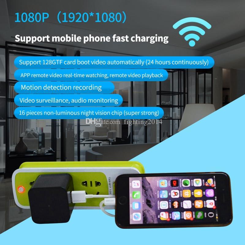 Cámara de visión nocturna Cargador USB Wifi Mini cámara IP P2P Adaptador de CA Cargador de teléfono inalámbrico DVR Toma de pared real Cámara de seguridad de vigilancia