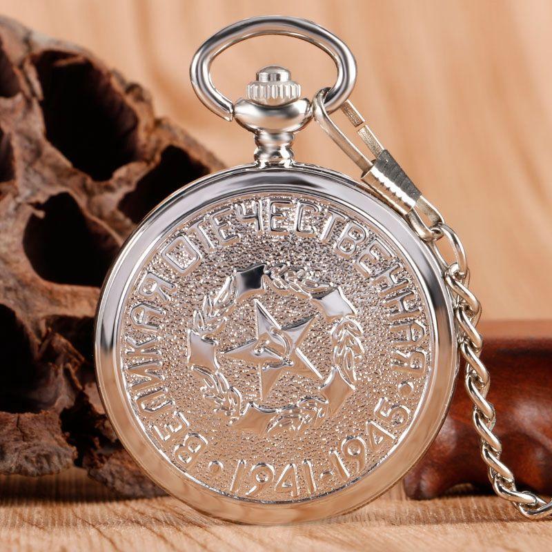 Vintage Silver Mechanical Roman Numbers Hand Winding Pocket Watch Communism Badge Soviet Sickle Hammer Pentagram Fob Watch For Women Men