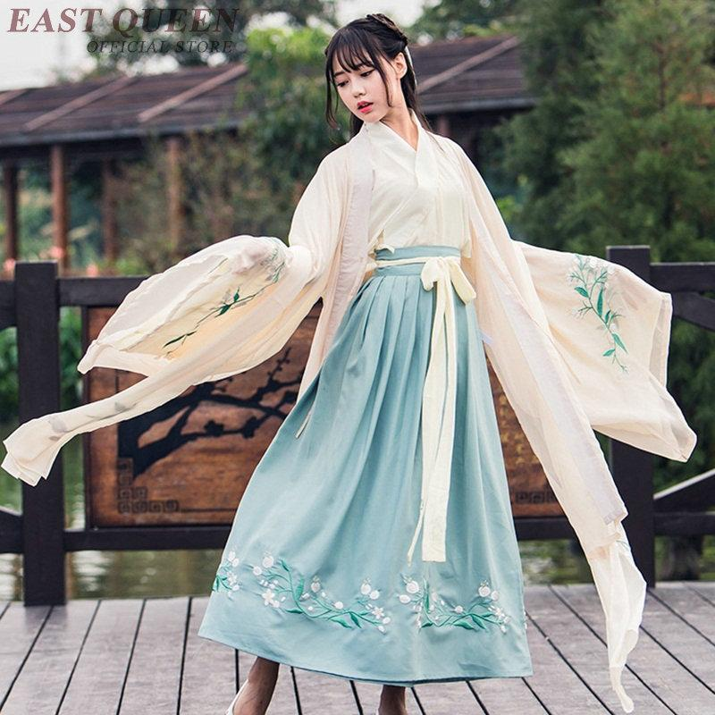 5be872781 Chinese traditional clothing sets ancient Chinese folk dance hanfu oriental  women's fairy costume female clothes DD974 L