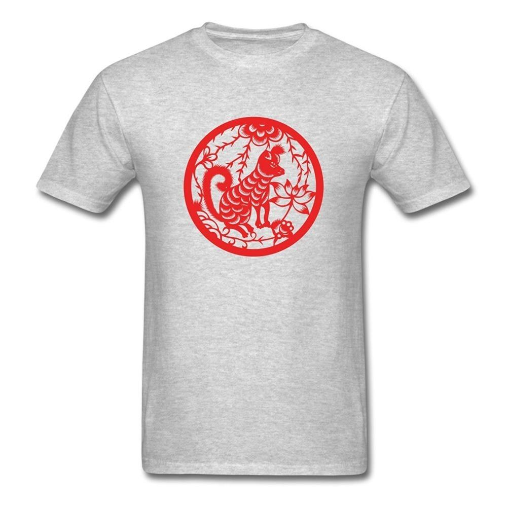 Online T Shirts Design O Neck Short Chinese New Year Zodiac Year Of