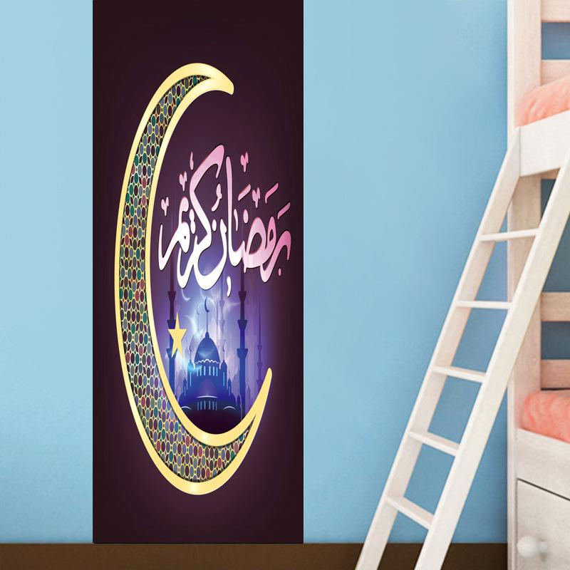 3D Devout Muslims Religion Moon And Star Flag Door Sticker Wallpaper Wall Boys Bedroom Covering Room Home Decoration Mobile