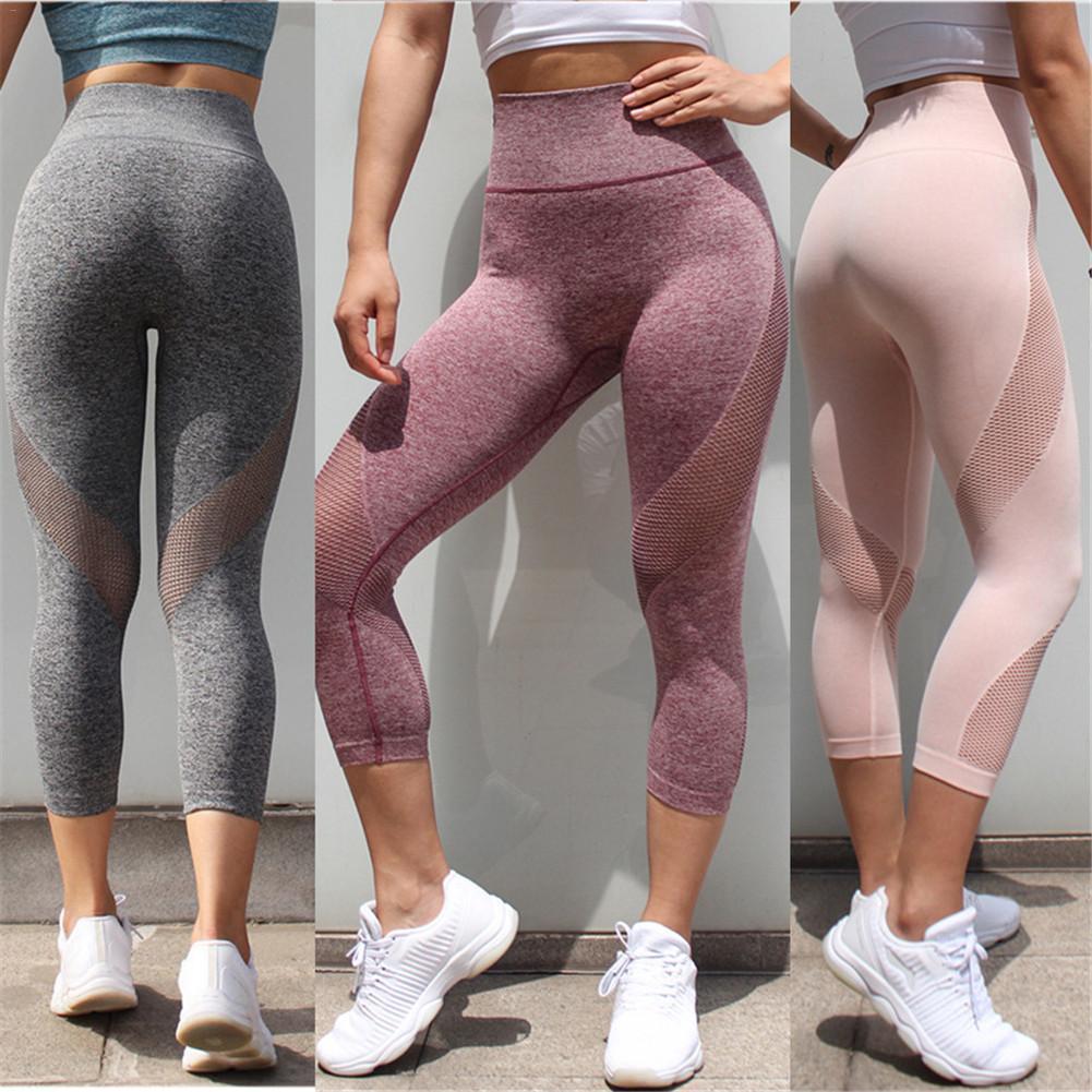 Acheter Vêtements De Sport Femme Gym Leggings Pour Fitness Sports Femmes  Leggins Vêtements Pantalons De Yoga Capris Mesh Formation Femmes Pantalons  De ... 953ae7e4acb