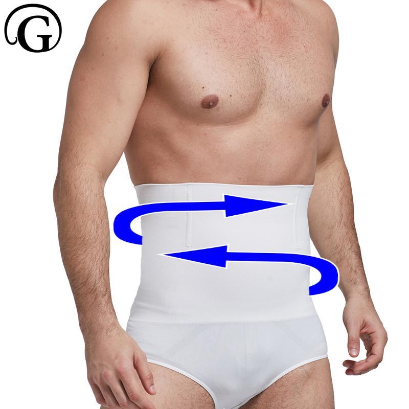 2048370ff1124 2019 Wholesale Men Body Shaper Underwear Waist Trainer Cincher Girdle Belly  Hide Abdomen Shapewear Compression Briefs Control Panties From Meinuo110