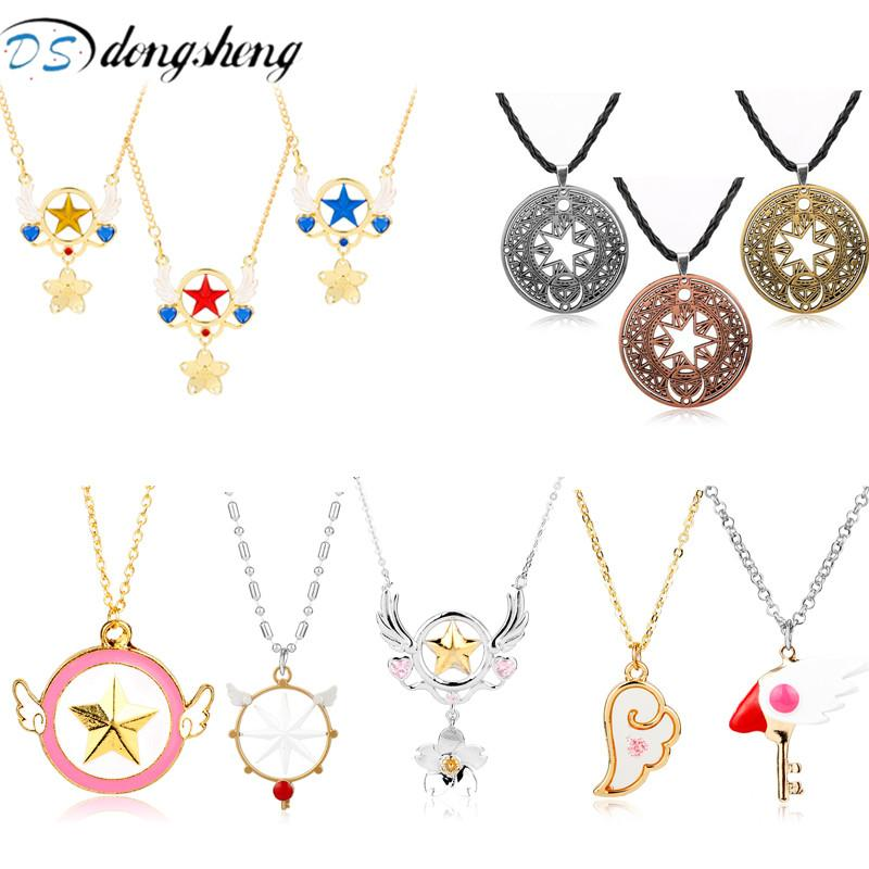 dongsheng 11 Style Anime Jewelry Sakura Card Captor Necklace Collares Cardcaptor Sakura Kinomoto Sealing Wand Key Necklace-30