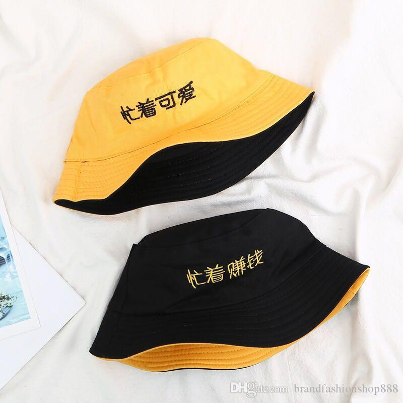 f0017c9da411 Hats Double Sided Wearing A Hat Designer Hats Fashion Trend Fisherman Hats  Particularly Popular China Youth Fashion Trend. Winter Hats Beanie Hats  From ...