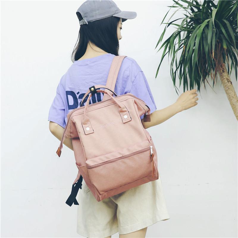 fe401125fda4 2018 Fashion School Backpack For Girl Simple Design Women Backpack Shoulder  Bag Female Rucksack Bagpack Swiss Gear Backpack Osprey Backpacks From  Annawawa