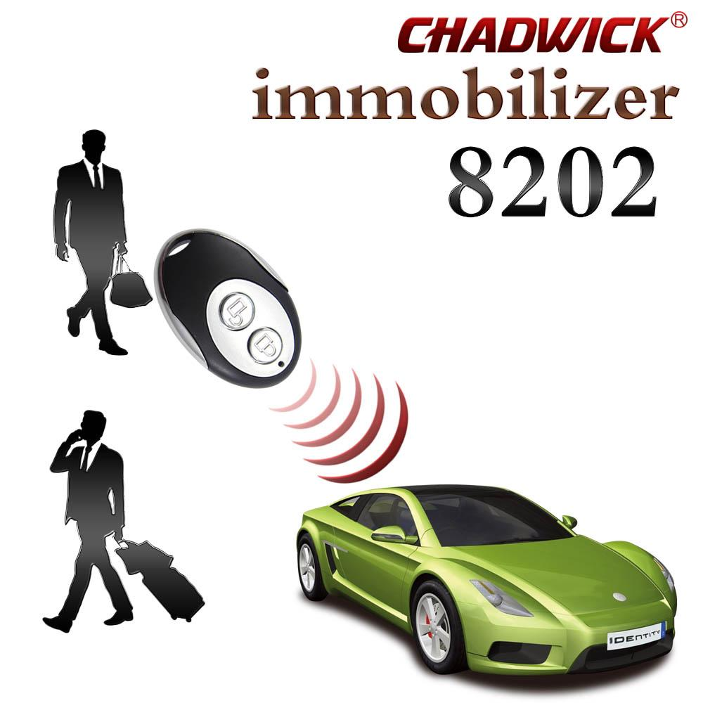 Immobilizer Car Anti Theft Relay,Anti-theft Electronic engine Lock unlock  auto sensoring Vehicle,van, truck 12V DC CHADWICK 8202