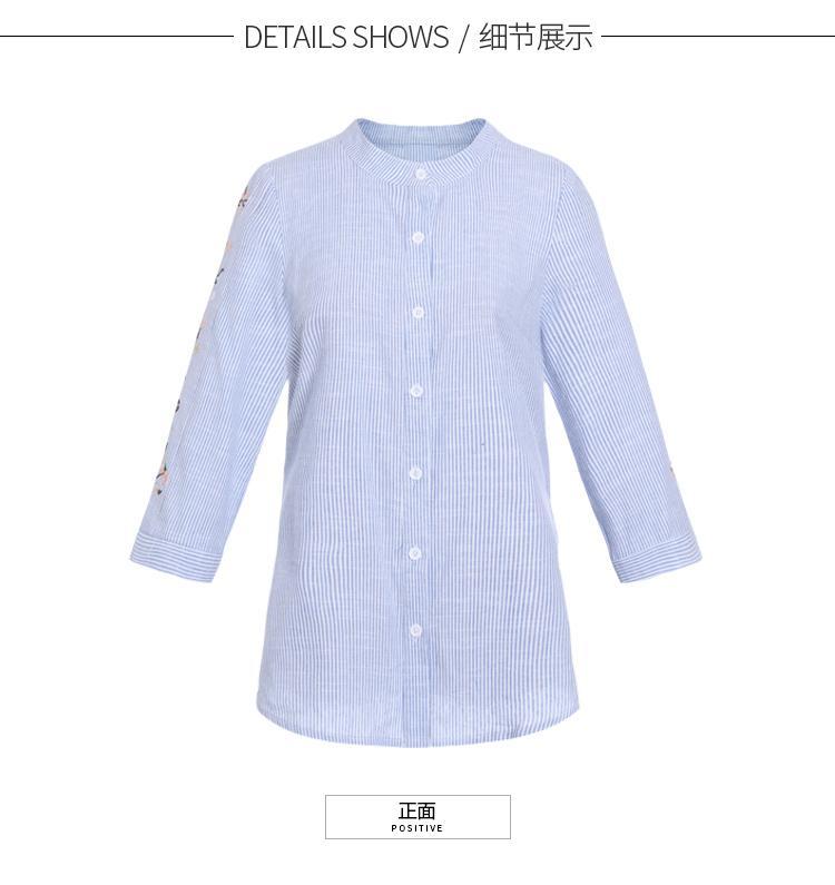 Üst 2017 Yaz Kadın Bluz Pamuk Çiçek Işlemeli Artı Boyutu 3XL 4XL 5XL Çiçek Nakış Kadın Çizgili Bluzlar Gömlek 3 H