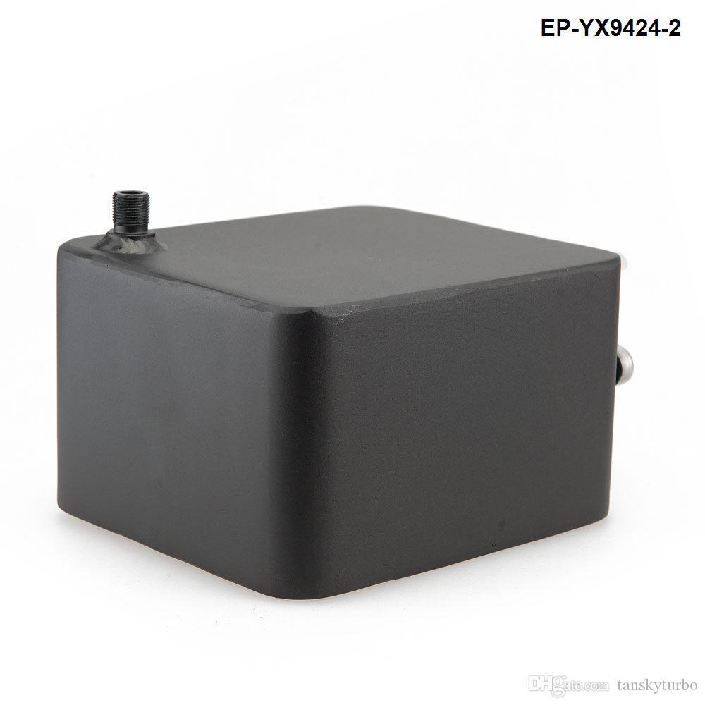 EPMANユニバーサル2リットルカスタム合金の水拡張/ヘッダータンク11mm 15mmフィッティング+キャップ新しいEP-YX9424-2