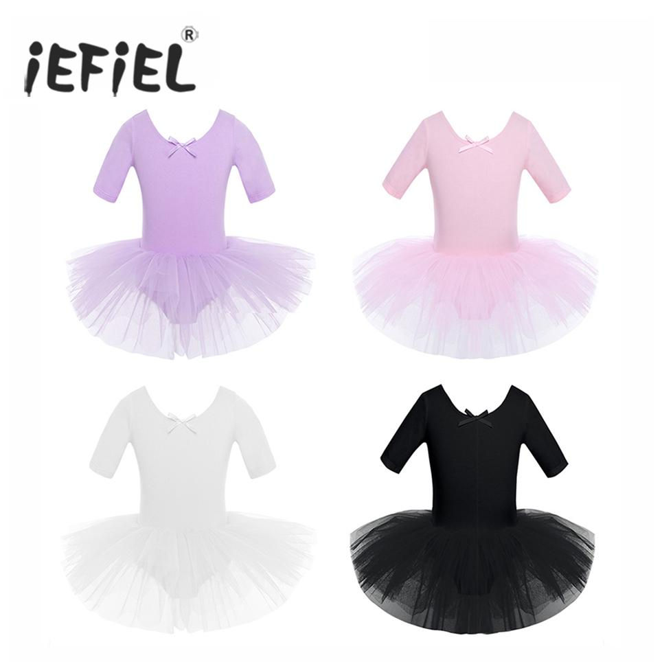3342db55d 2019 IEFiEL Teen Kids Short Sleeve Fancy Party Tulle Ballet Dance ...