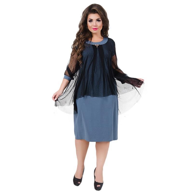 0c4611cc75 Ukraine Fashion 2017 Winter Dress Plus Size Women Clothing Mesh Cloak  Casual Work Dress 5XL 6XL Big Women Female Vestidos