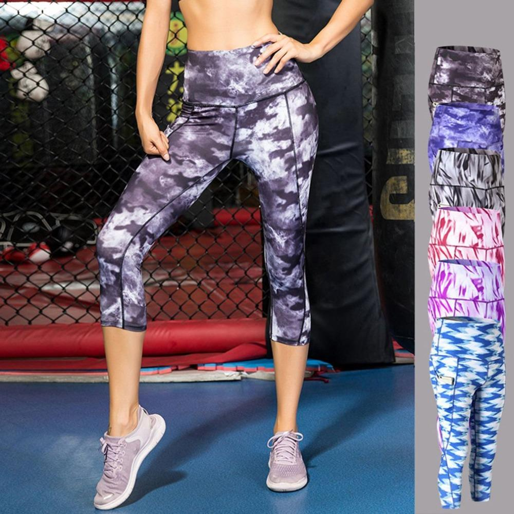 c035b947ed Outdoor Women Sexy Buttock Lifting Trousers Printing Color Elastic ...