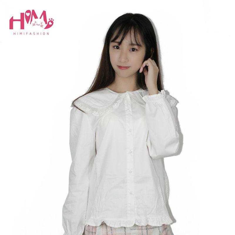 Großhandel Bunny Peter Kragen Weiße Bluse Lolita Shirt Weiche Schwester  Cosplay Niedlich Tops Frauen Sommer Baumwolle Shirts Weiß Kostenloser  Versand Von ... 31da7e2a5f