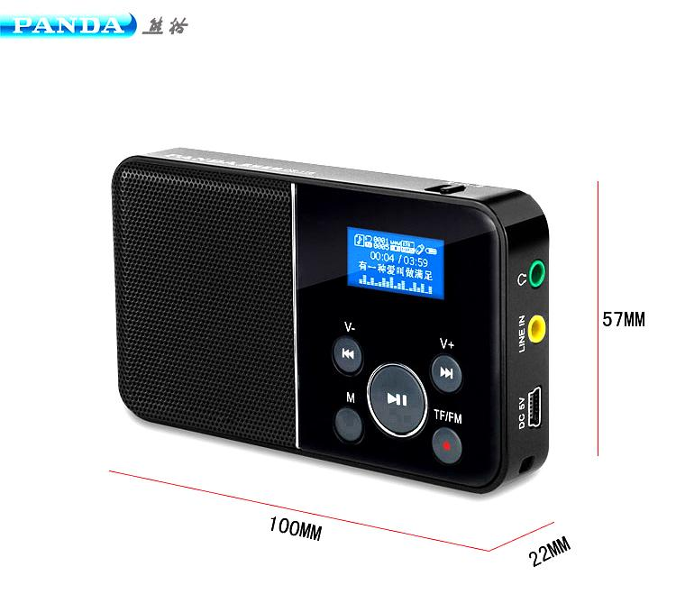 Panda DS-111 Mini Player MP3 / WMA TF Card Play Lithium Battery Portable Dual decoding card FM radio