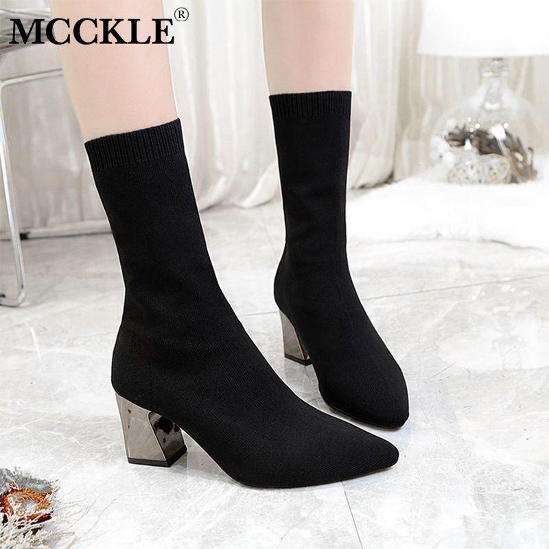 Compre MCCKLE Moda Feminina Thick Block Heel Botas Metade Da Panturrilha  Feminino Sapatos De Salto Alto Dedo Apontado Deslizamento Em Sapatas Do  Estiramento ... ae03231ef2cf4